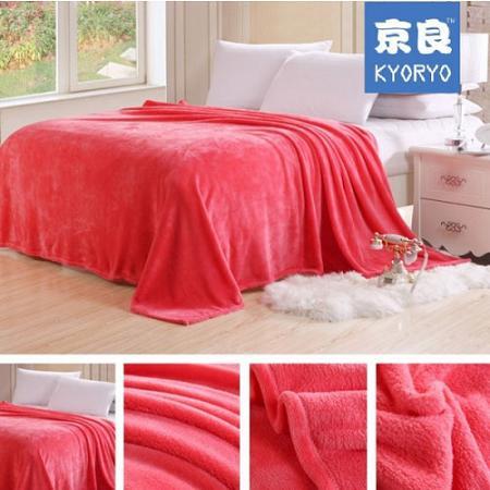 Chăn Nỉ lông Kyoryo Nhật Bản Màu đỏ đun