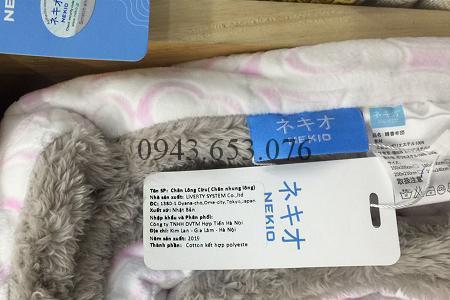 Tem chăn lông cừu Nekio